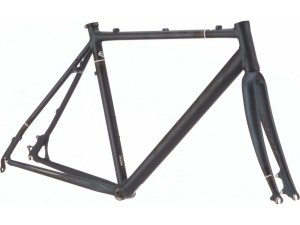 frame_x-bow_disc_allroad_bluesteelblack_site